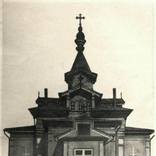 Мироносицкая церковь до ремонта