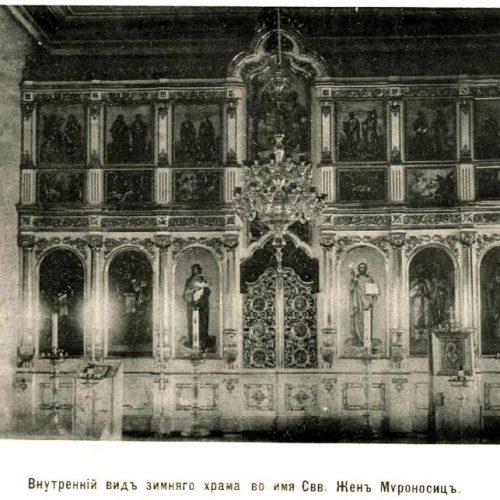 Внутренний вид зимнего храма во имя Свв. Жен-Мироносиц